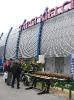 LAS EXPO Kielce